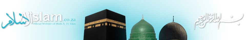 Al Islam – Official Website of Mufti AH Elias